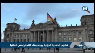 المحاكم الإدارية الألمانية تطعن في قرار الحماية الجزئية للاجئين