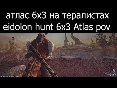атлас 6х3 на тералистах // eidolon hunt 6x3 Atlas pov