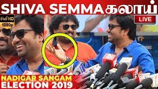 MIRCHI SHIVA Semma Funny Speech | Nadigar Sangam Elections