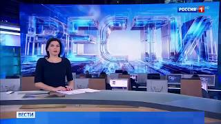 Вести. Телеканал Россия 1. Эфир от 22.12.2017 г.