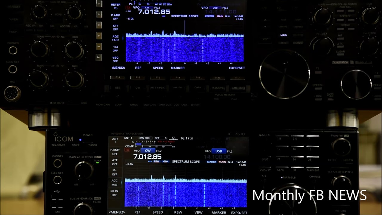 The IC-7610 Gives Three Great Innovations to Amateur Radio