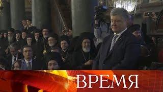 В Стамбуле в Храме Святого Георгия вместо молитвы президент Украины произнес пылкую речь.