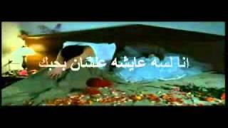 Vivian Morad - Ayam f El 3omr...Ahmed Mazher..I Love You Sara