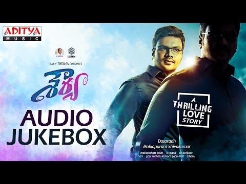Shourya Telugu Movie full Songs Jukebox II Manchu Manoj, Regina Cassandra, K