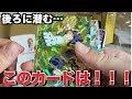 YouTube: 【パート3】場合によっては一番高い?超高額カードが!!! 1パック500円オリパ開封 100パック SDBH