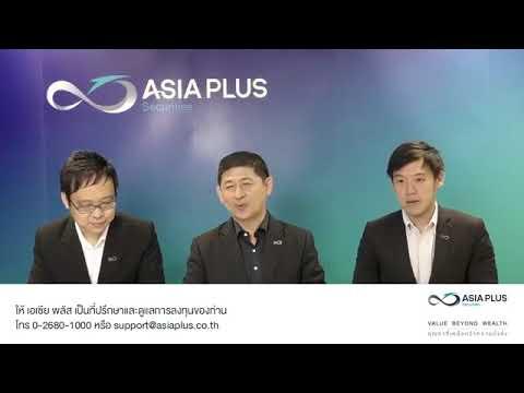 ASP Market Talk : 11ตุลาคม 2560