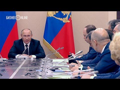 "Путин поручил проверить средства ""Роснефти"" на покупку ""Башнефти"""