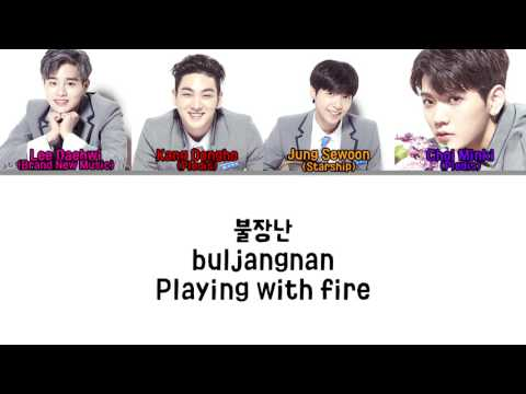 PD101 S2 - Playing With Fire Live Performance Cut [Han/Rom/Eng] Color Coded Lyrics