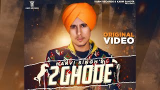 2 Ghode (Harvi Singh) Mp3 Song Download