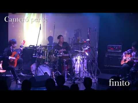 【PV】finito/Canteró per te (カンテロペルテ)