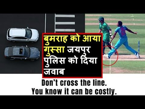 Jasprit Bumrah Upset With Jaipur Police Ad Taking A Dig At His No Ball | Headlines Sports