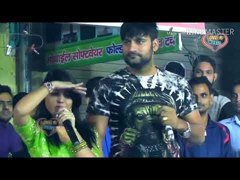 Bahu Kale Ki  Ajay Hooda  Gajender Phogat & Anu Kadyan  New D J Song 2018 New Haryanvi Song/