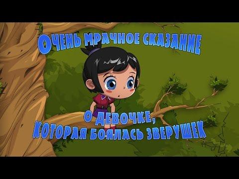 Детские сказки смотреть онлайн