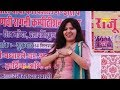 Haryanvi New Stage Video ह श न त र म ग प न Rachna Tiwari Pratap Singhpura Trimurti mp3