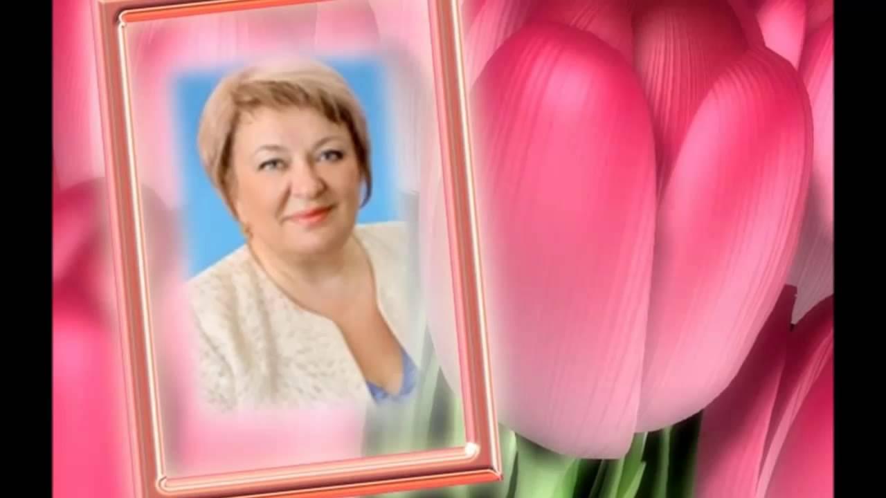 Поздравление женщине с выходом на пенсию от коллег фото 883