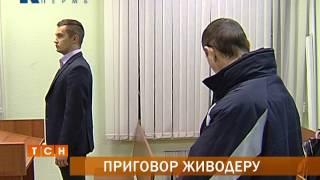 В Перми живодер-садист убил собаку, чтобы приготовить шашлык