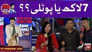 7 Lakh ya Potli??  | Potli Segment |  Game Show Aisay Chalay Ga With Danish Taimoor