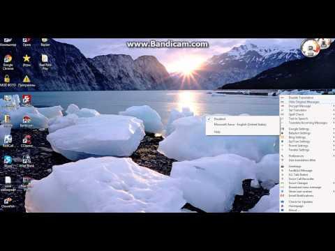 Программа для изменение голоса в skype Клоун фиш!