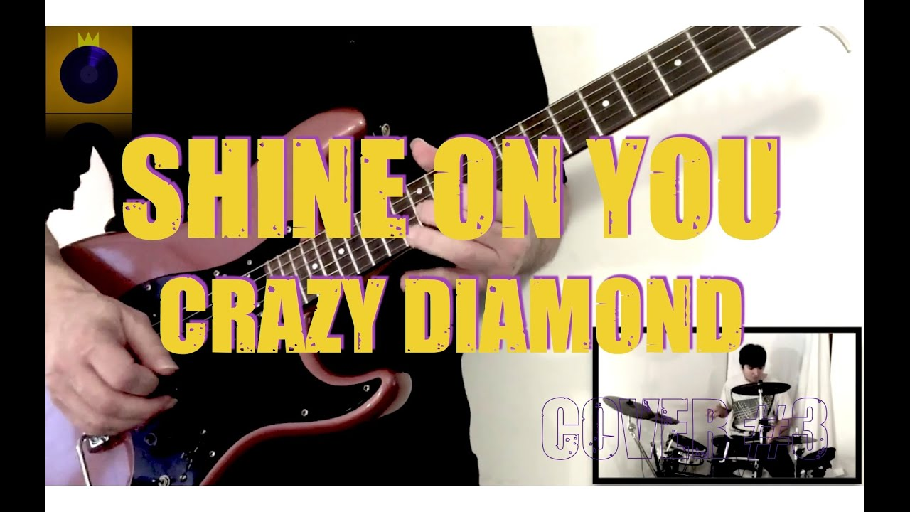 shine on you crazy diamond pt 2 pink floyd full cover tab youtube. Black Bedroom Furniture Sets. Home Design Ideas