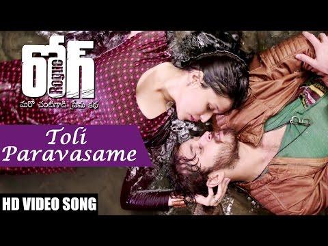 Toli Paravasame Full Video Song || Rogue Movie || Puri Jagannadh, Ishan, Mannara, Angela