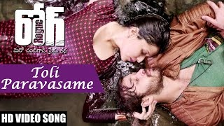 Toli Paravasame Full Video Song || Rogue Movie || Puri Jagannadh, Ishan, Mannara, Angela