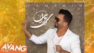 Jamshid - Ey Vay OFFICIAL VIDEO | جمشيد - اى واى