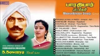 CARNATIC VOCAL | BHARATHIYAAR SONGS | S SOWMYA | JUKEBOX