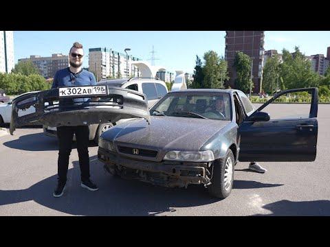 Цель: Купить Dodge Challenger Hellcat! Купили лучшую тачку за 100.000 рублей!