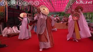 바라춤삼각산 도선사제5회 산신대제 바라춤불교무용불교작법…