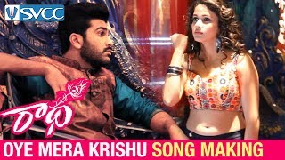 Oye Mera Krishu Song Making | Radha Telugu Movie Songs | Sharwanand | Lavanya Tripathi | Radhan