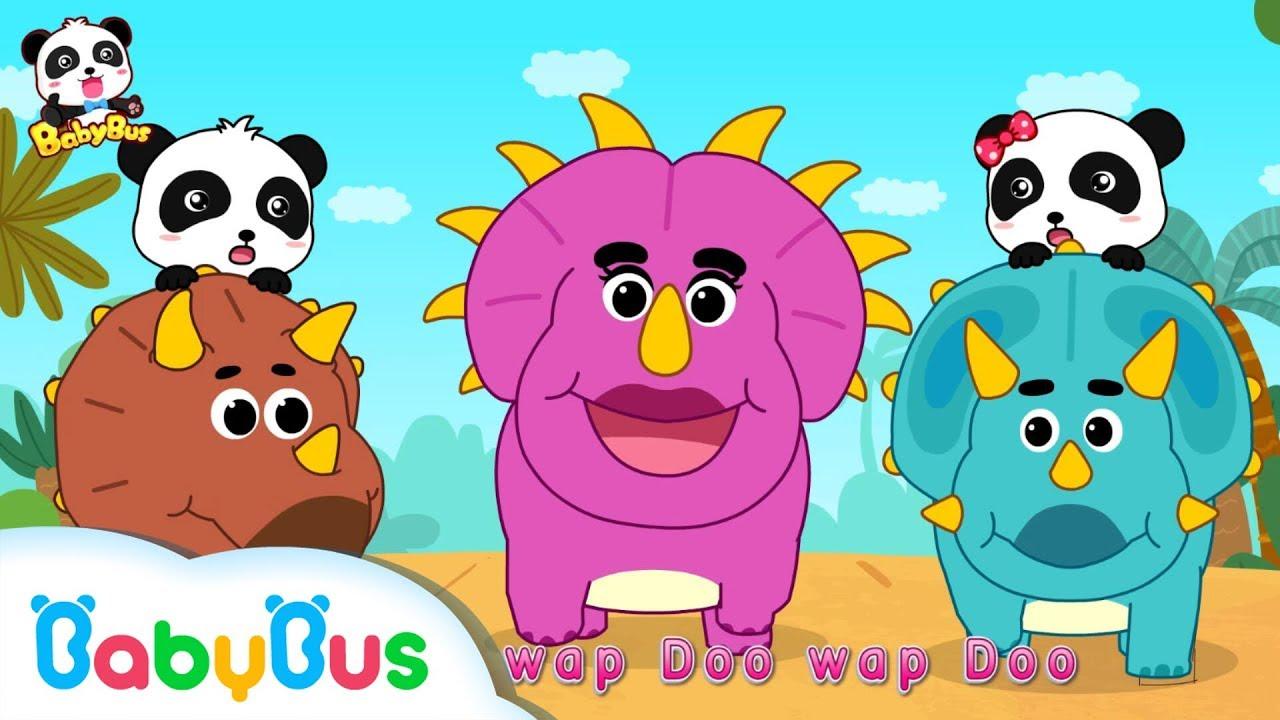 恐龍頭上有幾個角?| 恐龍兒歌 | 兒童歌曲 | 幼兒音樂 | 童謠 | 寶寶巴士 | 奇奇 | 妙妙