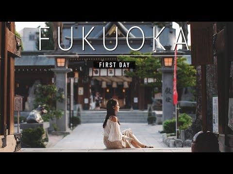 FUKUOKA JAPAN VLOG 1 | First Couple Trip 후쿠오카 여행 먹방 밤거리구경