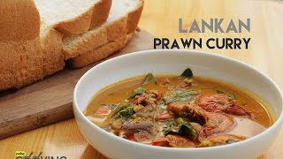 Sri Lankan Prawn Curry Recipe