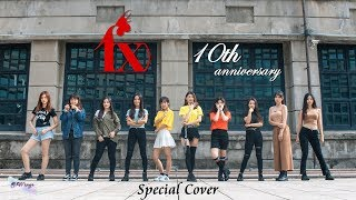 f(x) (에프엑스) 10th Anniversary (데뷔 10주년) Special Cover Dance by S-Wings from Taiwan