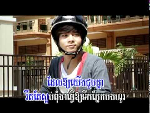 អោបបងនឹកគេ-Orb Bong Nek Ke  ( NiKo )