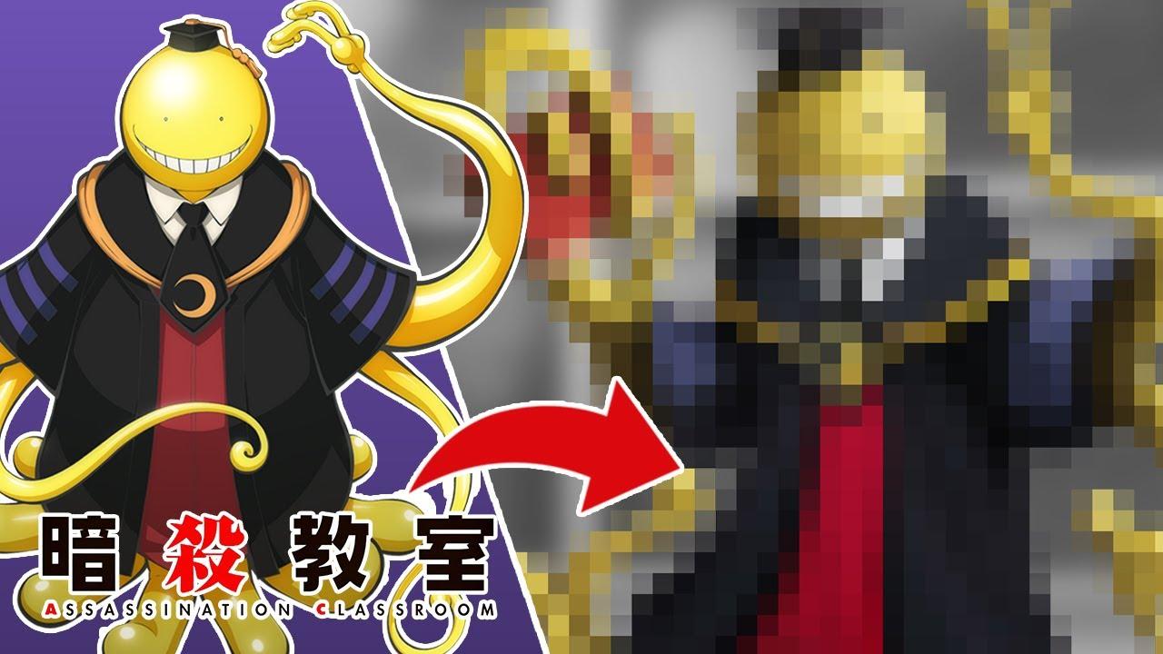 """KORO SENSEI"" - ASSASINATION CLASSROOM | FANART 3D"