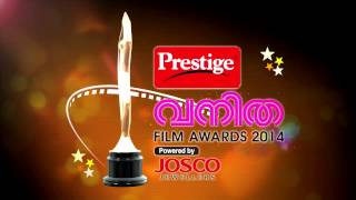 vanitha film awards 2014 5 sec logo