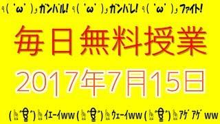 【日本史A】明治・大正時代の運動家たち【高認2016②】