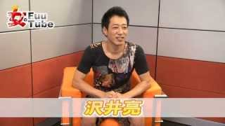 沢井亮さんの監督デビュー作品はとても長いタイトルですが「作品タイト...