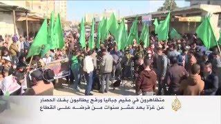 متظاهرون بمخيم جباليا ورفح يطالبون بفك الحصار
