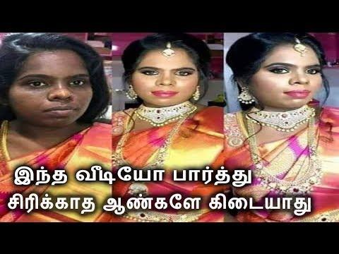 இந்த வீடியோ-வா சிரிக்காம பார்ப்பவன் தான் கெத்து | Tamil Cinema News | Kollywood News | Tamil News