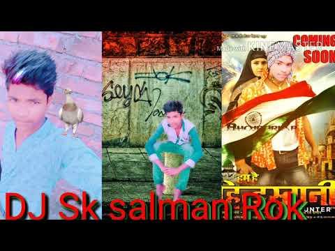 DJ song Hum Tere Bin Ab Reh Nahi Sakte1