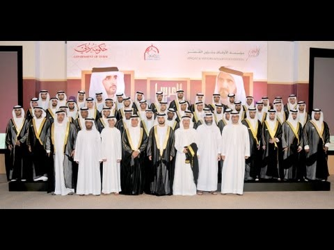 First Group Wedding by Awqaf & Minors Affairs Foundation in Dubai