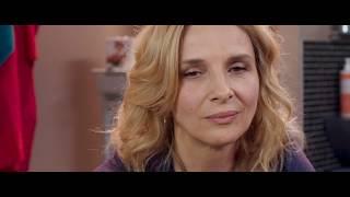 Ой, мамочки — Русский трейлер 2017