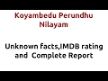 Koyambedu Perundhu Nilayam |2012 movie |IMDB Rating |Review | Complete report | Story | Cast