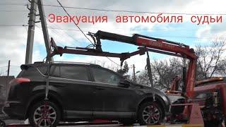 🔥СтопХам Эвакуация судейского автомобиля и прокурор инвалид у первомайского районного суда🔥