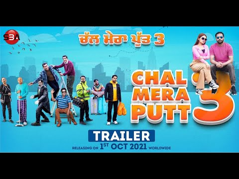 Download Chal Mera Putt 3 Trailer   Amrinder Gill   Simi Chahal   Release 1st Oct 2021
