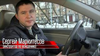 Как работать рулем - техника руления. Автоинструктор Сергей Маркитесов.