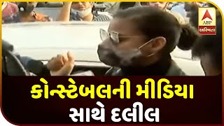 Gujarat constable's heated argument with media person
