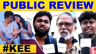 Kee Movie Public Review | FDFS | Opinion